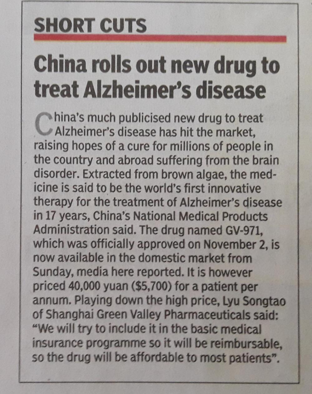 ALZHEIMER'S DISEASE IS CURABLE